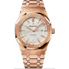 Audemars Piguet Royal Oak Automatic 41mm Men's replica watch 15400OR.OO.1220OR.02