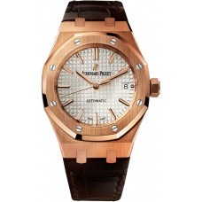 Audemars Piguet Royal Oak Automatic 37mm Men's replica watch 15450OR.OO.D088CR.01