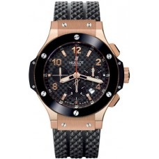 Hublot Big Bang 44mm rose gold ceramic men's  watch 301.PB.131.RX